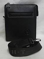 Мужская сумка из натуральной кожи HT