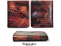Стильный и яркий кошелек Touche для мужчин. Портативный и практичный портмоне. Купить онлайн. Код: КДН1800