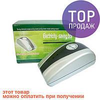 Power Saver Энергосберегающее устройство savingbox