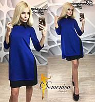 Платье двойка Ткань дайвинг и Софт Размер единый С-М(21160)