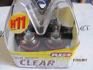 Лампи Н11 12V 55W Vitol комплект 2 штуки