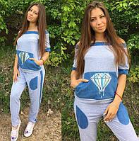 """Великолепный женский костюм """"Diamond"""" (турецкая двунитка + джинс, кофта открытые плечи,зауженные брюки)"""