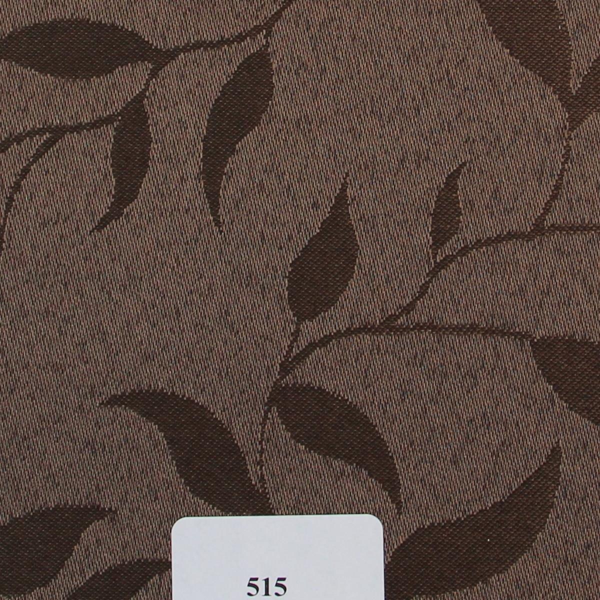 Рулонные шторы Ткань Натура 515 Шоколад