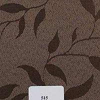 Рулонные шторы Одесса Ткань Натура Шоколад 515
