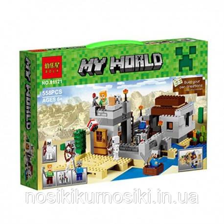 Конструктор Майнкрафт Minecraft Пустынная застава 558 деталей