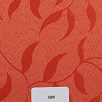 Рулонные шторы Одесса Ткань Натура Терракот 509