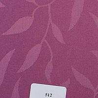 Рулонные шторы Одесса Ткань Натура Фиолетовый 512