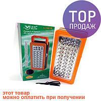 Диодный светильник с аккумулятором YAJIA YJ-6816/светодиодный светильник