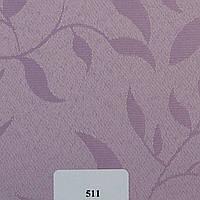 Рулонные шторы Ткань Натура 511 Сиреневый