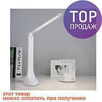 Сенсорная настольная складная аккумуляторная лампа из светодиодов / светильник