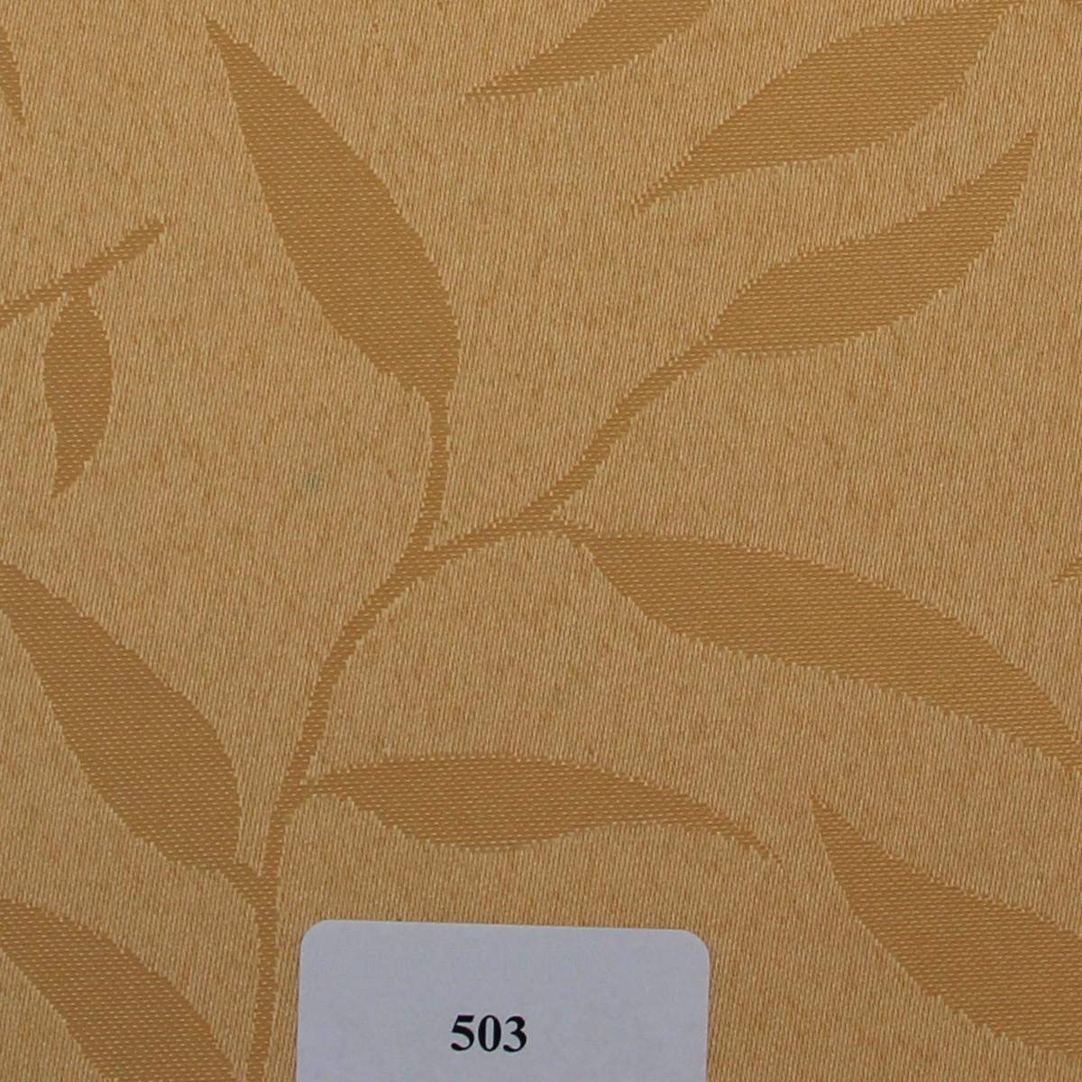 Рулонные шторы Ткань Натура 503 Ваниль