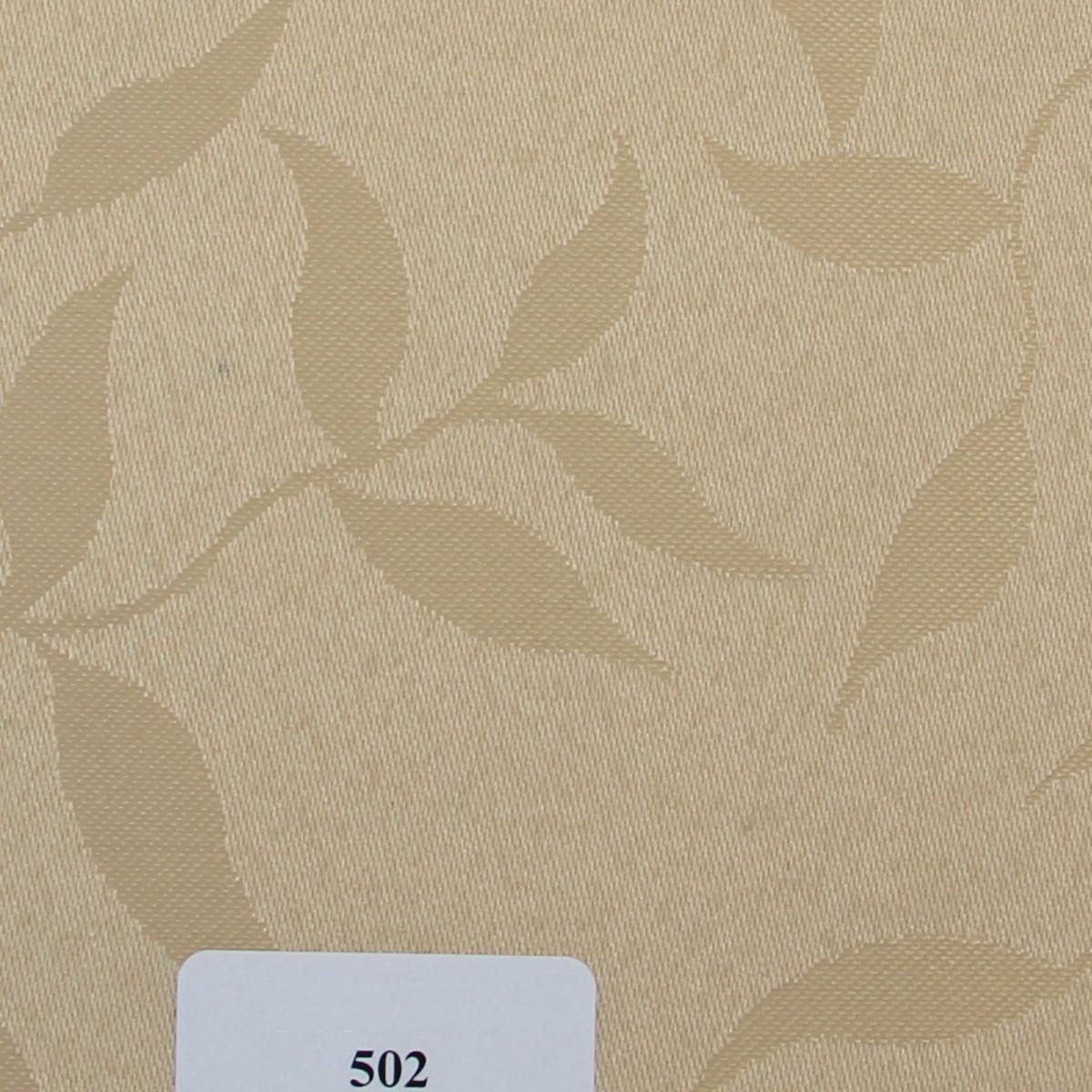 Рулонные шторы Ткань Натура 502 Светло-бежевый