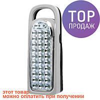 Диодный светильник с аккумулятором YAJIA YJ 6817/светодиодный светильник