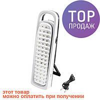 Диодный светильник с аккумулятором YAJIA YJ 6820/светодиодный светильник