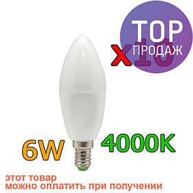 10шт Светодиодная LED лампочка LB-737 E14 6W 4000K /светодиодная лампочка