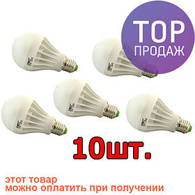 10шт Светодиодная LED лампочка UKC Light E27 12W /светодиодная лампочка