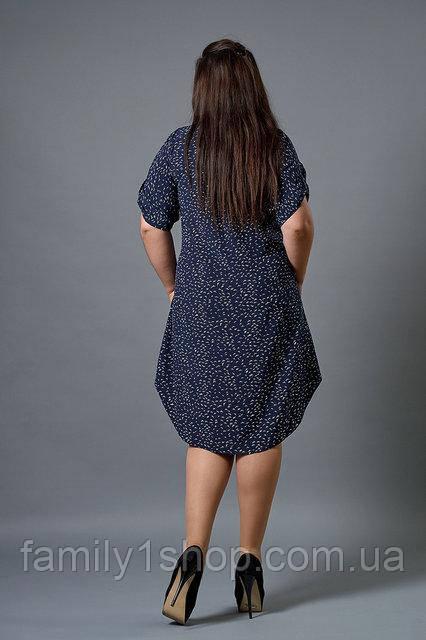 7e64229645a ... Летнее платье-рубашка большого размера с удлиненной спинкой .