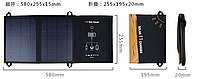 Солнечных батареях 11W   с смартфонов и планшетов