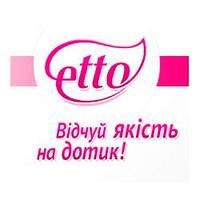 Etto одноразовые полотенца, салфетки