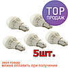 5шт Светодиодная LED лампочка UKC Light E27 5W/светодиодная лампочка