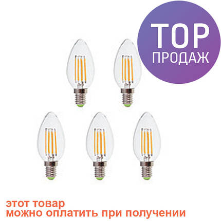10шт Светодиодная LED лампочка LB-58 E14 4W 4000K/светодиодная лампочка, фото 2