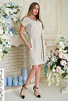Платье   Пронто   бежевый, фото 1