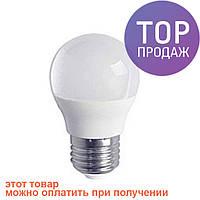 Светодиодная LED лампочка LB-745 G45 E27 6W 4000K/светодиодная лампочка