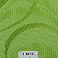 Рулонные шторы Одесса Ткань Фестиваль Зелёный 700