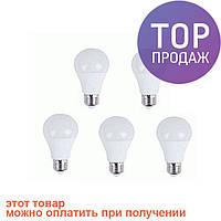 5шт Светодиодная LED лампочка LB-745 E27 6W 4000K/светодиодная лампочка