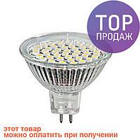 10шт LED лампочка LB-24 MR16 G5.3 3W 4000K/светодиодная лампочка