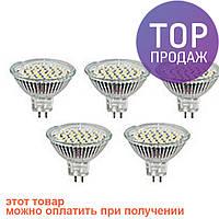 5шт LED лампочка LB-24 MR16 G5.3 3W 4000K/светодиодная лампочка