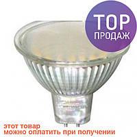 LED лампочка LB-24 MR16 G5.3 3W 4000K/светодиодная лампочка