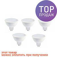 5шт LED лампочка LB240 MR16 G5.3 4W 4000K/светодиодная лампочка