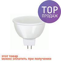 LED лампочка LB240 MR16 G5.3 4W 4000K/светодиодная лампочка