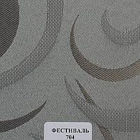 Рулонные шторы Одесса Ткань Фестиваль Грей 704