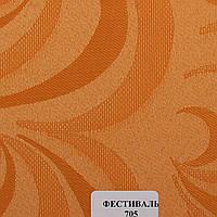 Рулонные шторы Одесса Ткань Фестиваль Оранжевый 705