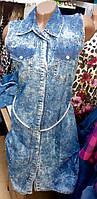 Стильное джинсовое платье-сарафан с бусинками батал