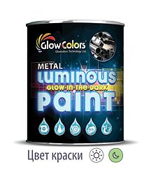 Краска для металла светящаяся GlowColors Classic Green 1л.