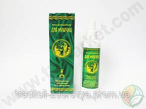 Био-дезодорант для мужчин органический