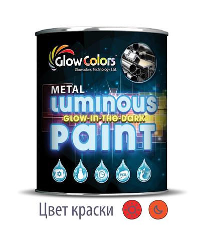 Краска для металла светящаяся GlowColors Orange 1л.