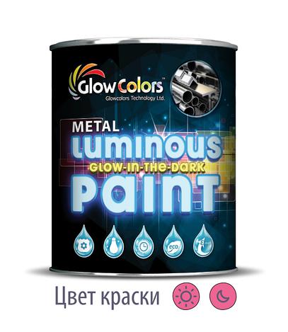 Краска для металла светящаяся GlowColors Pink 1л.