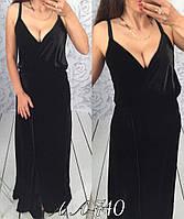 Платье вечернее велюр макси (Арт. 749АР)