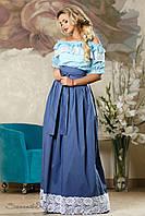 Стильная женская юбка 2175 синий, фото 1