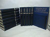Украинская советская энциклопедия (комплект из 13 книг, 12 томов)