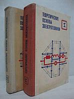 Теоретические основы электротехники (комплект из 2 книг)