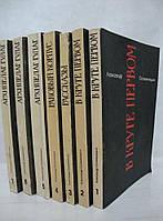 Александр Солженицын. Малое собрание сочинений в 7 томах (комплект из 7 книг)