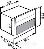 Встраиваемая микроволновая печь с функциями духового шкафа Restart EFM451, фото 4