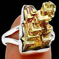 """Разноцветное колечко с золотисто-розовым висмутом """"Золотой"""",  размер 17.8   от студии LadyStyle.Biz"""