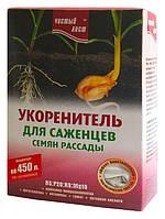 Чистый лист кристаллическое удобрение Укоренитель, 300 г