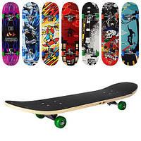 Скейт деревянный 7 цветов арт. MS 0322-2